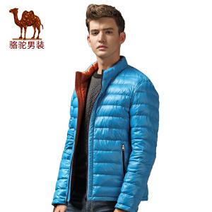 骆驼&熊猫联名系列男装 青年双面穿无帽立领纯色羽绒服休闲外套男
