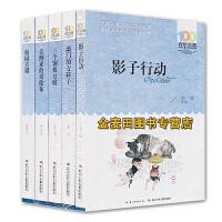 正版现货 百年百部中国儿童文学经典书系(5册)校园喜剧/影子行动/敲门的女孩子/三个铜板豆腐/美洲来