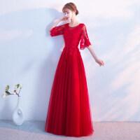敬酒服新娘秋季2018新款红色优雅短款结婚晚礼服裙女修身显瘦长款
