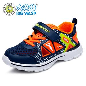 【1件2.5折后到手价:99元】大黄蜂男童鞋 夏季轻便网面镂空透气运动鞋 6--12岁休闲鞋