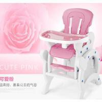贝驰 宝宝儿童餐椅 多功能婴儿小孩吃饭座椅 塑料餐桌椅组合式餐椅