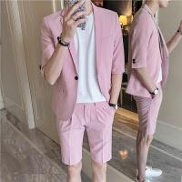 粉红色五分中袖西装男士休闲小西服+五分中裤 天蓝色浅蓝两件套装