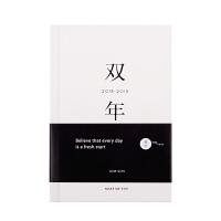 卡杰2018日程本计划本创意18/19双年本笔记本文具本子加厚简约