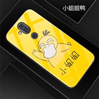 诺基亚X7 2018版手机壳玻璃NokiaTA-1131保护套全包边硅胶防摔卡通可爱创意情侣个性男女 诺基亚X7 20