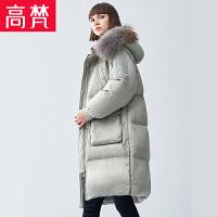 【1件3折 到手价:799元】高梵新款羽绒服女中长款韩版加厚大毛领羽绒服女潮冬季外套