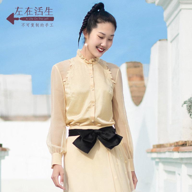 生活在左2019春夏款新品女装时尚休闲真丝上衣长袖衬衣女文艺衬衫
