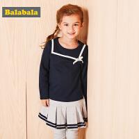 巴拉巴拉童装女童套装儿童两件套秋装2017新款小童宝宝上衣裙裤