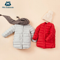 【1件5折】迷你巴拉巴拉儿童女宝宝保暖羽绒服中长款女童新款冬季儿童