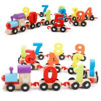 木丸子 儿童积木数字列车益智拼装彩色木制小火车益智玩具