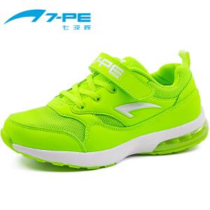 七波辉童鞋 春秋季儿童运动鞋男中童网跑鞋气垫跑步鞋
