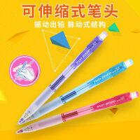 日本PILOT百乐小学生可爱活动0.5摇摇出铅自动铅笔彩色杆HFGP-20N