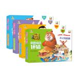 熊熊乐园创意组合拼插(套装共4册)