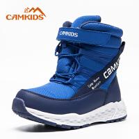 camkids垦牧女童棉靴2018冬季新款男童雪地靴儿童加绒保暖靴子