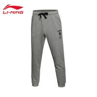 李宁卫裤男士2017新款篮球系列长裤保暖收口针织运动裤AKLM501