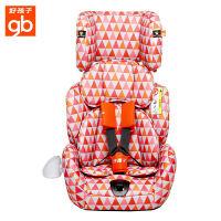 Goodbaby好孩子儿童安全座椅 汽车好孩子安全座椅 9月-12周岁