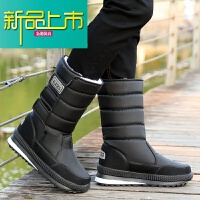 新品上市加厚雪地靴男中筒靴加绒保暖棉靴防水防滑男靴子平底冬东北棉鞋