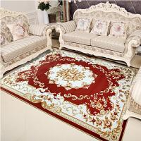 客厅现代简约可机洗美式乡村茶几毯北欧地毯卧室床边