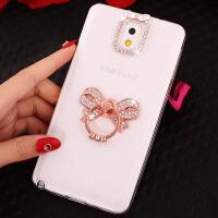 三星Note3手机壳N9006保护套SM-N9008v硅胶软壳SMN9009指环支架女 结