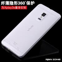 vivoxplay3s手机壳xplay3s手机套x520l步步高vivo硅胶软套x520