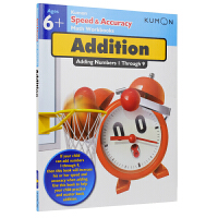 【首页抢券300-100】Kumon Speed & Accuracy Math Workbooks Addition