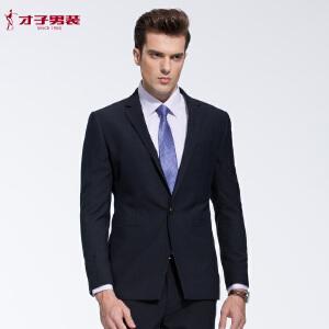 【包邮】才子男装(TRIES)西服套装 男士2016年秋冬新款修身一粒单排扣绅士西服套装