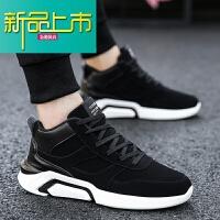 新品上市秋冬季加绒棉鞋男士运动休闲鞋韩版潮流内增高男鞋cm8cm板鞋子