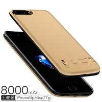 20190610033946738iphone7背夹充电宝苹果6电池7plus专用背夹式8X大容量6s超薄手机壳一体式