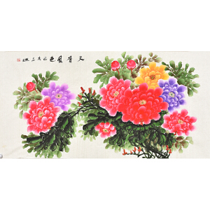 天津美院 王琳 四尺整张花鸟画gh04615