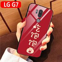 LG G7手机壳钢化玻璃防摔lg g7thinq保护套全包lg g7卡通创意LG G71 LG G7-吃饱饱