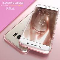 三星s7e手机壳保护套s7e金属边框g9350曲面屏防摔男女外壳 三星S7 edge-玫瑰金(曲面款)