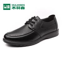 木林森男鞋 春季新款男士打孔皮鞋 商务男士时尚百搭系带皮鞋05177021