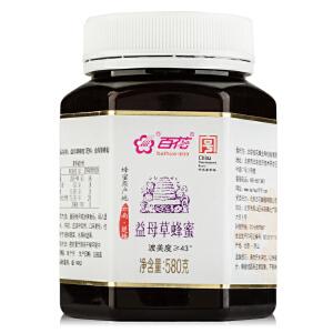 中华老字号百花牌益母草蜂蜜580g 天然蜂蜜 43度波美度
