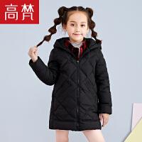 高梵95%白鸭绒儿童羽绒服时尚菱格版型女童中长款连帽保暖外套潮