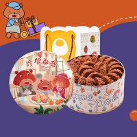 珍妮曲奇小熊饼干 咖啡花640g港式手工曲奇饼干 零食休闲食品