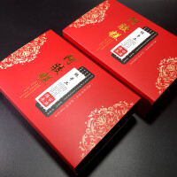 阿胶糕包装礼品盒 500克装阿胶糕包装盒礼盒手提袋礼品纸盒子手工阿胶糕礼品盒