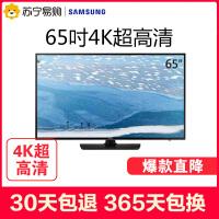 【苏宁易购】Samsung/三星 UA65KUF30EJXXZ 65英寸4K智能无线液晶高清平板电视机