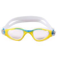 儿童泳镜青少年款游泳眼镜舒适大框游泳镜