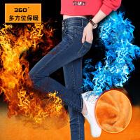 新款韩版冬季加绒加厚牛仔裤女小脚学生弹力高腰黑色保暖铅笔长裤