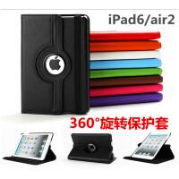 苹果apad air2保护套A1566皮套iad ipad6平板电脑外壳可旋转apid6 旋转保护套(备注颜色)+金属