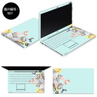 mac苹果macbook12笔记本air13寸贴膜pro13.3电脑15外壳膜11全机身