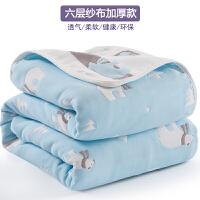 六层纱布毛巾被纯棉单人双人加厚毛巾毯儿童婴儿午睡毯天