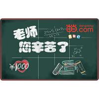 ����教���卡(新)1000元