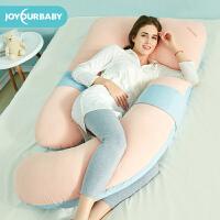 佳韵宝孕妇枕头护腰侧睡喂奶枕u型枕多功能托腹用品抱枕睡枕神器