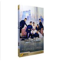 原装正版 北上广依然相信爱情 经济版 10DVD 朱亚文 陈妍希 高清 电视剧
