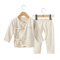 新生儿衣服0-3个月宝宝和尚服初生婴儿内衣套装纯棉套装