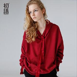 初语2017秋季新款 连帽金钻绒假两件拼接袖子 套头卫衣女