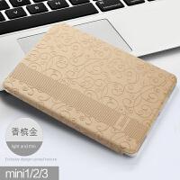 苹果ipad mini4保护套全包边超薄ipad mini2保护壳mini3旋转休眠