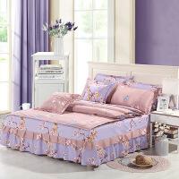 床上用品磨毛活性贡棉阳绒欧式床罩床裙四件套 被套200x230cm 适合180床