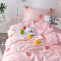 学生宿舍纯棉床单人三件套1.2米床上用品 寝室儿童被套四件套全套