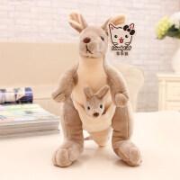 卡通抓机小号公仔毛绒玩具娃娃抱枕考拉仿真动物可爱亲子 母子袋鼠